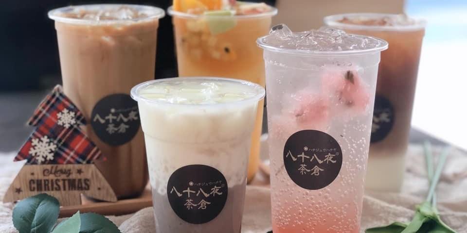 【台南美食-中西區】日式風格的茶飲店,找好茶就到《八十八夜茶倉》|青年路美食| |台南飲品|
