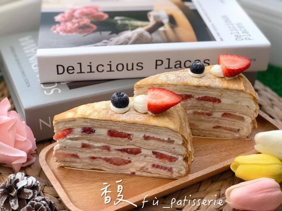 【台南美食】新店報報!!!隱藏版手作千層蛋糕《馥fù_patisserie》限時搶購才吃得到阿~ |台南千層蛋糕| |台南甜點|