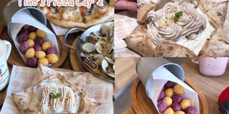 【台南美食-東區】芋泥披薩你吃過了沒?紫薯芋泥季節限定新上市《堤諾義式比薩 Tino's Pizza Café》 德光中學   崇學國小   東區美食   義式餐廳 