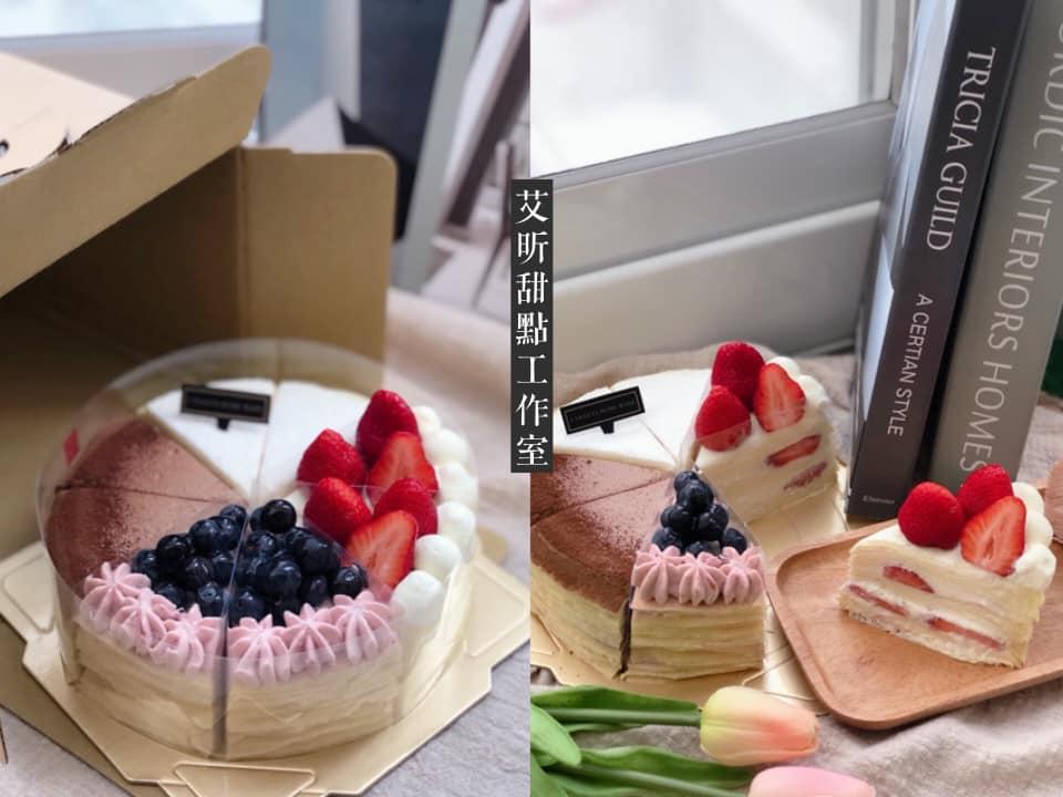 【台南美食】隱藏版千層蛋糕再一家!!!正妹甜點師的《艾昕甜點工作室》不定期開單記得跟上喔 |台南千層蛋糕| |台南甜點| |千層蛋糕|