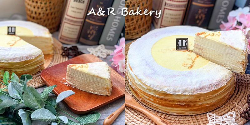 【台南美食】鄉民大力推薦的隱藏版千層蛋糕《A&R Bakery》亞羅甜點烘焙坊 |台南千層蛋糕| |台南甜點| |千層蛋糕| |台南下午茶|