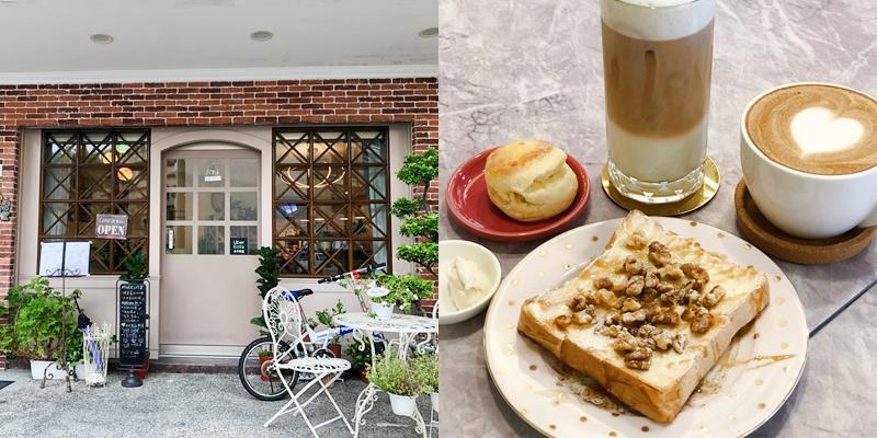 【台南美食】平價美味的下午茶,令人驚豔的英式司康在這裡《姉妹花工作室》 喜餅禮盒   南區美食   台南咖啡店   台南早午餐 