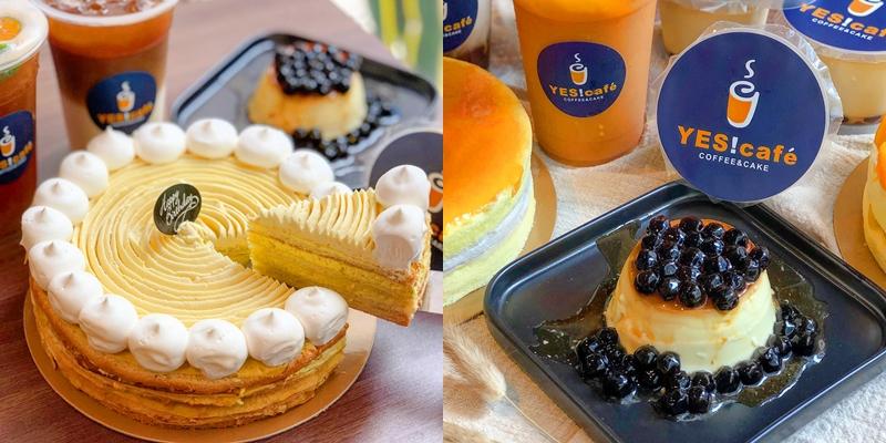 【台南美食】珍珠布丁新上市《YES cafe》父親節蛋糕優惠中 |台南咖啡店| |永康美食| |台南甜點店|