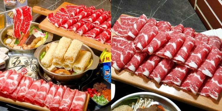 受保護的內容: 【雲林美食】超值大份量原塊現切肉盤在這裡《五鮮級平價鍋物》白飯、飲料吧、冰沙等自助區皆吃到飽 |雲林美食| |平價火鍋|