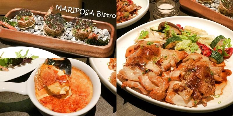 【台中美食】米其林唯一推薦設計旅店,全新餐飲品牌《Mariposa Bistro 蝴蝶餐廳》 |台中餐廳| |台中旅店| |台中火車站|