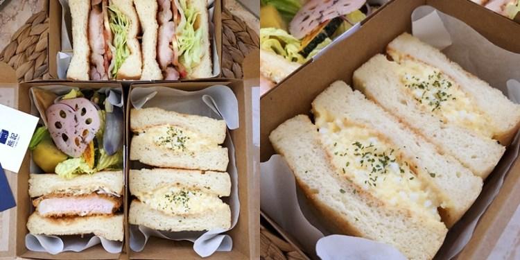 【台南美食】洋芋起司沙拉蛋推推!!!日式文青三明治餐盒好有質感《熊記 Bear's Casa》 |台南餐盒| |日式餐盒|