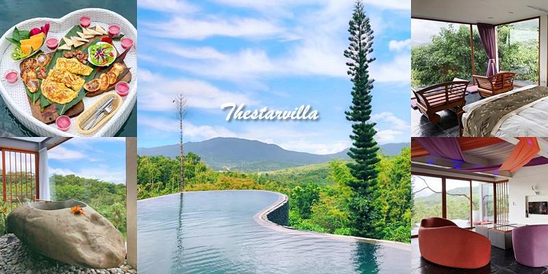 【墾丁住宿】隱藏在森林裏頭的無邊際泳池是網美的最愛《星苑Villa》 |墾丁民宿| |恆春景點|
