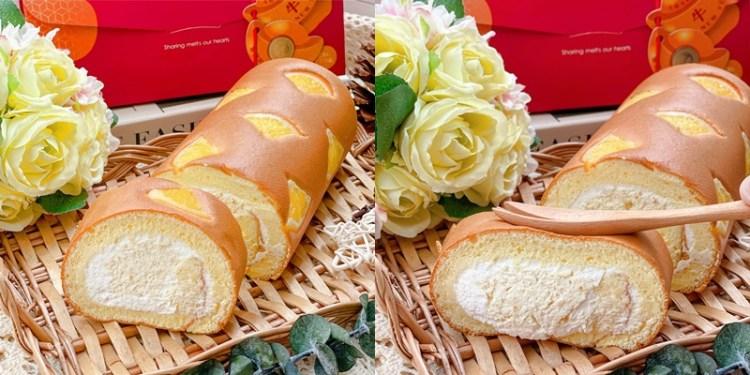 【台南美食】大桔大利生乳捲限量販售!!!還有「金山財神廟」加持過的祈福開運金《亞尼克》|台南甜點| |團購美食|