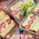 【台南美食】隱藏版草莓手作三明治,盒裝更精緻!《弎 甜點製造所》 |草莓甜點| |台南小吃| |台南甜點|