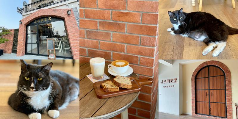 【台南美食】帥貓出沒!九份子重劃區第一家質感咖啡店《Jabez Cafe 雅比斯咖啡輕食》 |安南區美食| |台南咖啡店| |台南甜點|