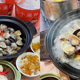 【台南美食】易開罐外帶包裝超可愛!百元火鍋好佛心~《小湯神火鍋》 |中西區美食| |台南火鍋| |小火鍋推薦|