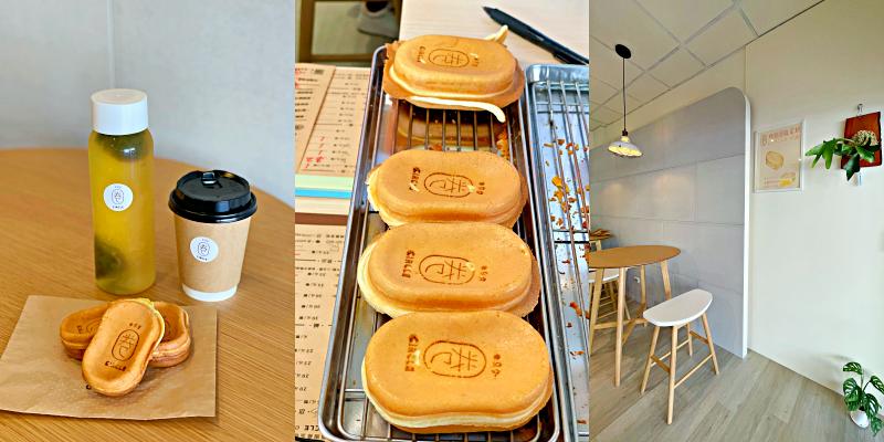 【台南美食】東區美味雞蛋糕有文青小店面了!《轉圈圈雞蛋糕》2.0初登場 |台南雞蛋糕| |台南咖啡店| |仁和路美食|