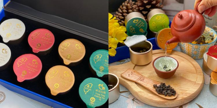 【伴手禮推薦】來自台灣的好茶就在定迎,專屬外交部國禮茶《御用皇家國禮小罐茶》 禮盒推薦   茶葉禮盒 