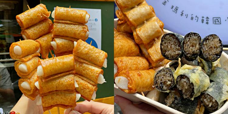 【台南韓式料理】道地韓國街頭小吃「韓式冬粉卷」有夠涮嘴!黑醬紅醬你選什麼醬!《金瑪利韓國小吃》|成大美食| |街頭美食| |韓國小吃|