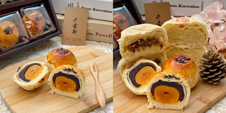 【台南美食】台南60年老字號品牌,中秋節蛋黃酥綠豆椪禮盒開賣啦~《千家軒烘培坊》 |永康美食| |中秋節禮盒推薦|