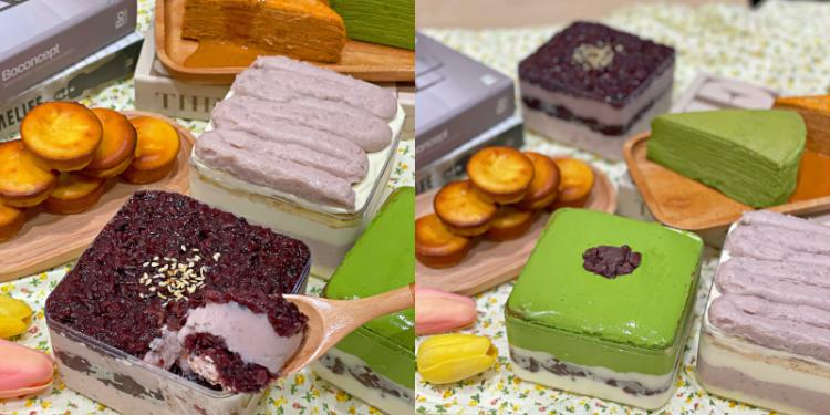 【台南美食】紫米芋頭蛋糕盒子蹦出新滋味!超級抹的抹茶蛋糕也是必吃~《嚐湉手做甜點》|客制化甜食| |台南甜點| |甜點推薦|
