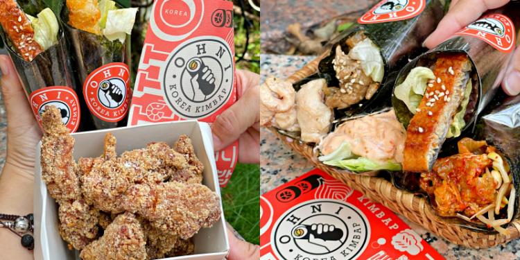 【台南美食】韓式飯捲尬上台式三角骨絕妙好滋味《歐尼韓式飯捲》  台南火車站   百貨公司美食   台南午餐 