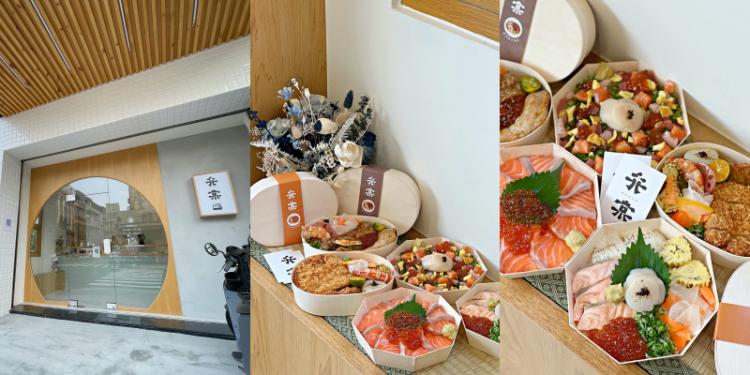 【台南美食】南科超人氣美食,善化最美日式料理便當店!《弁棠BENTO》 |善化便當| |台南午餐| |台南外帶|