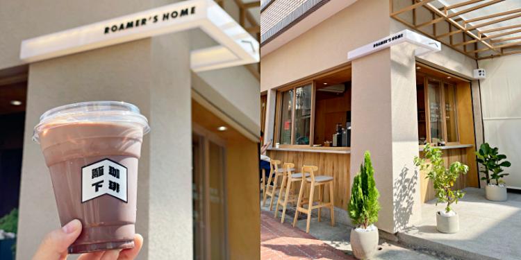 【台南美食】漂泊者的家!木質日系咖啡街邊店《籬下珈琲Roamer's home coffee》 |台南咖啡店| |巷弄美食|