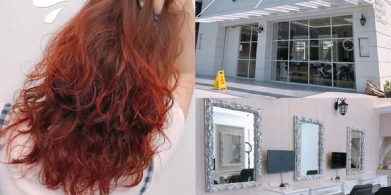 【髮廊-台南善化區】 台南美髮   善化美髮   台南燙髮推薦  一起來《米蘭時尚髮型善化旗艦殿》裝乎水水~~~