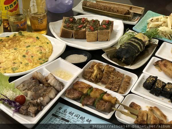 【台南美食-東區】  東區美食   台南燒烤   燒烤推薦  平價燒烤就在《卑南胡同燒烤》傳統卑南族料理你吃過嗎?