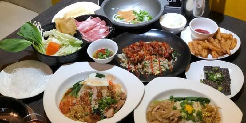 【台南美食-東區】|台南美食| |平價美食| |成大商圈| 《果然是你-成大店》出示學生證享九折優惠唷!