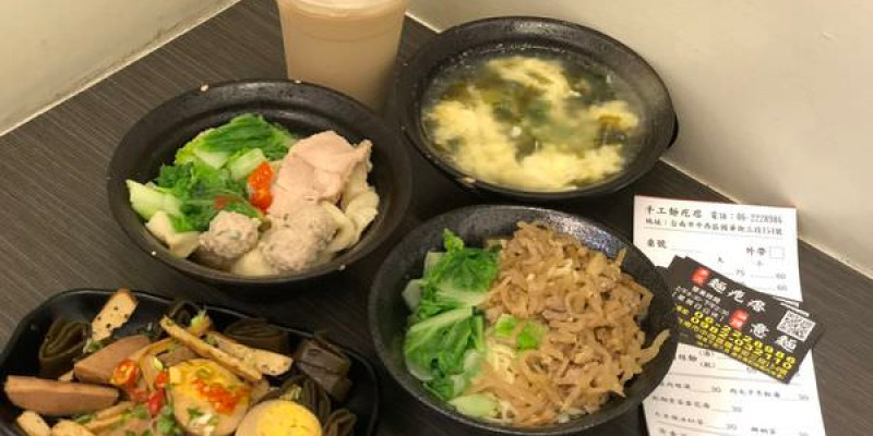 【台南美食-中西區】 |中西區美食| |台南小吃| |國華街美食|《國華街手工麵疙瘩汕頭意麵》麵疙瘩Q彈又美味