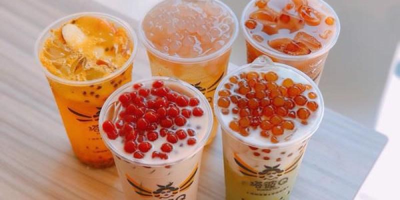【台南美食-中西區】 |台南茶飲| |飲品推薦| 《塔彼Q & Top-Q》西門店,創意辣椒珍珠、白蘭地珍珠超有趣!
