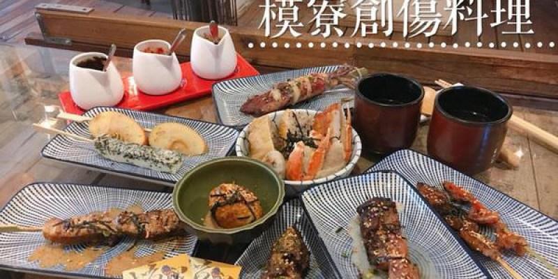 【台南美食-安平區】 |安平美食| |巷弄美食| 台南一天只營業四小時的神秘關東煮《模寮創傷料理》螃蟹湯頭鮮甜又美味!