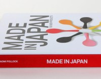 Sneak preview: new book on Japanese product design | Alice ...