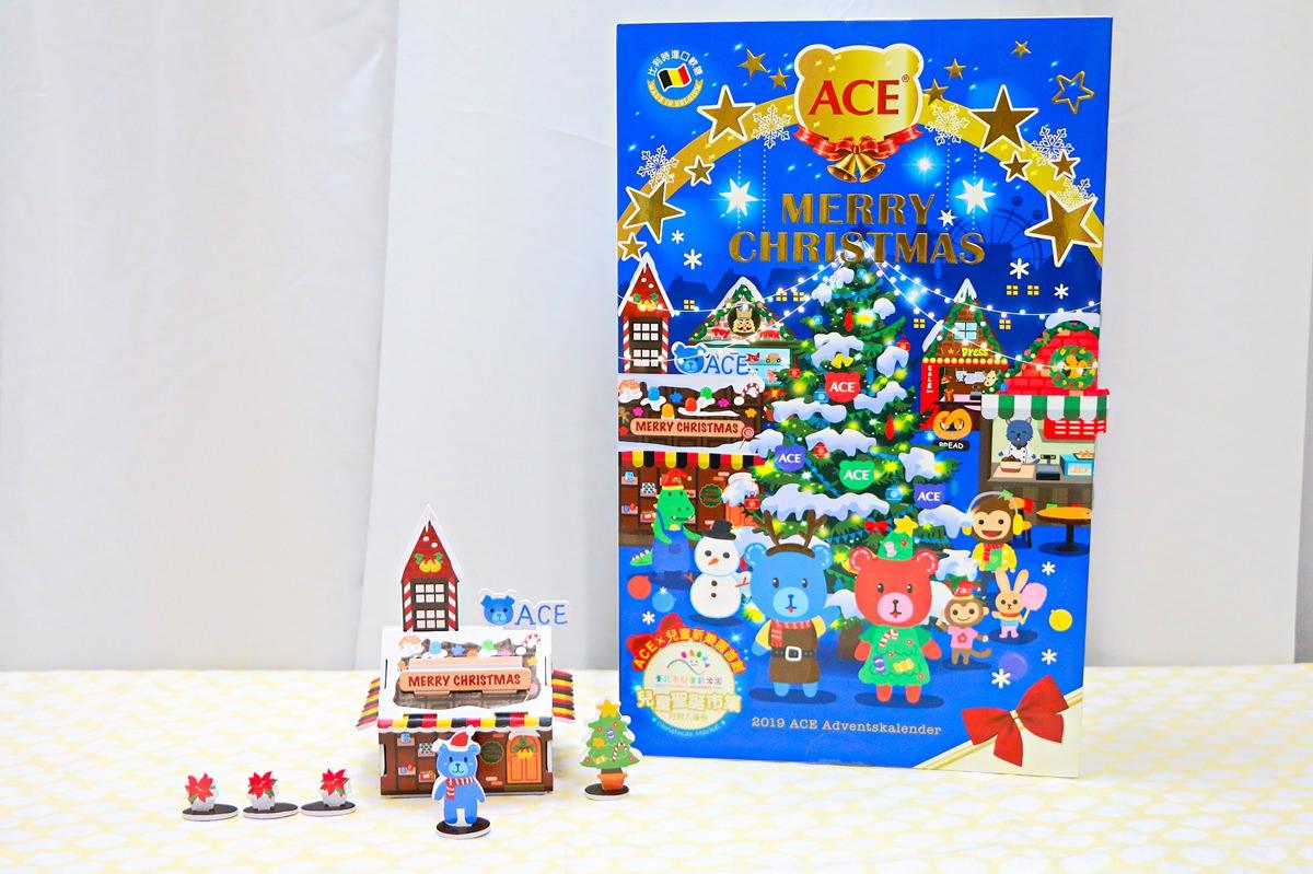 【開團】ACE軟糖 2019年聖誕節倒數月曆禮盒 – 兔子洞裡的愛麗絲