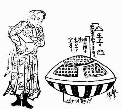 UFO on Japanese Shore