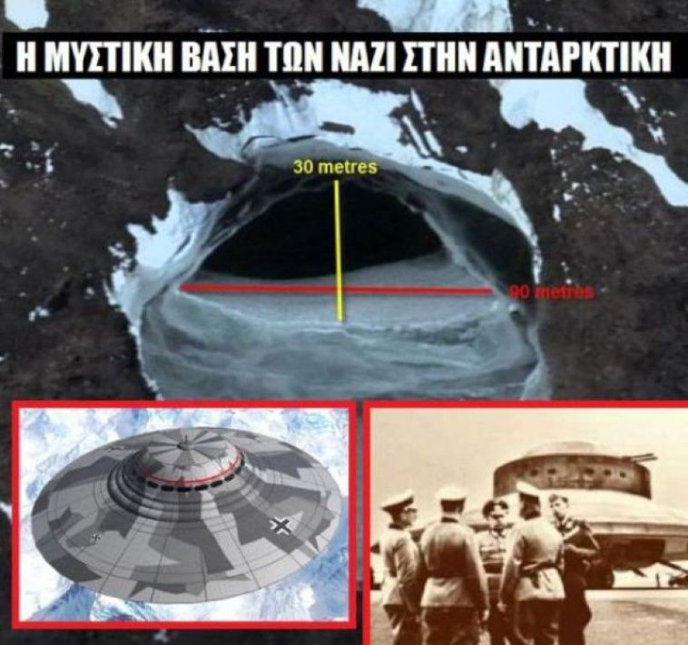 UFO & Third Reich's secret base in Antarctica NAZI! 13