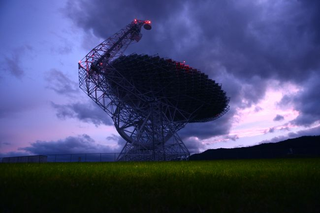 The powerful 330-foot (100 meters) radio telescope at Green Bank, West Virginia, is being used by Breakthrough Initiatives in its SETI efforts.