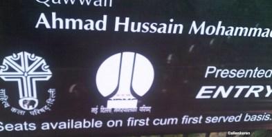 CUM first