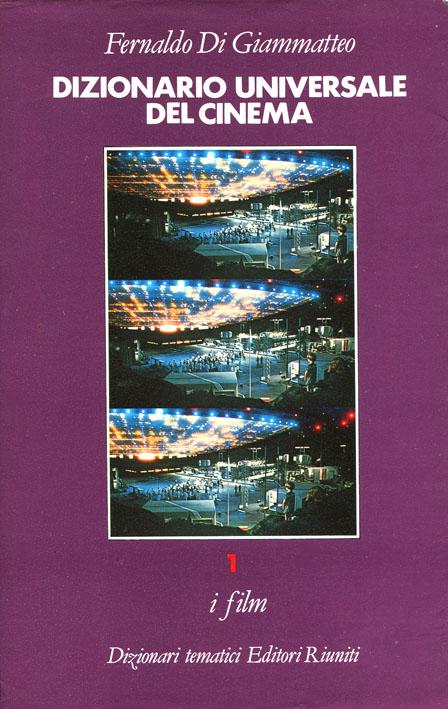 Alien nel Dizionario del cinema 1984