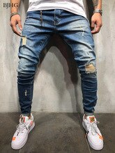 BJHG Jeans Men's Autumn Winter Jogger Patchwork Casual Drawstring Jogging Pants Pants Pants Vaqueros Hombre Plus Size Men Jeans