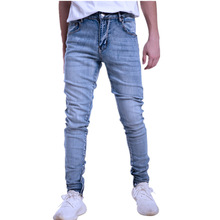 New Streetwear Hiphop Personality Men Jeans Side Zipper Fashion Male Destroyed Skinny Stretchy Denim Pants