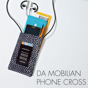 featured-images-DA-MOBILIAN-PHONE-CROSS