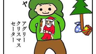 クリスマスのジョークアイテム、アグリー・クリスマス・セーターの絵