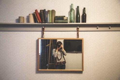 mirror lagom