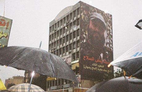 Mengenang Syahid Imad Mughniyyah