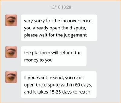 セラーとの紛争に関するメッセージ画面