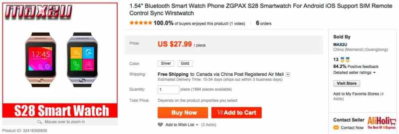 smart watch regular price