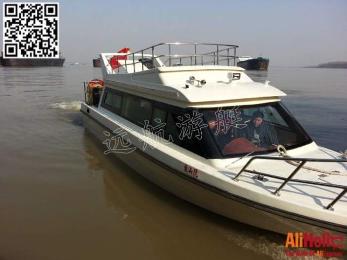 Yacht AliExpress
