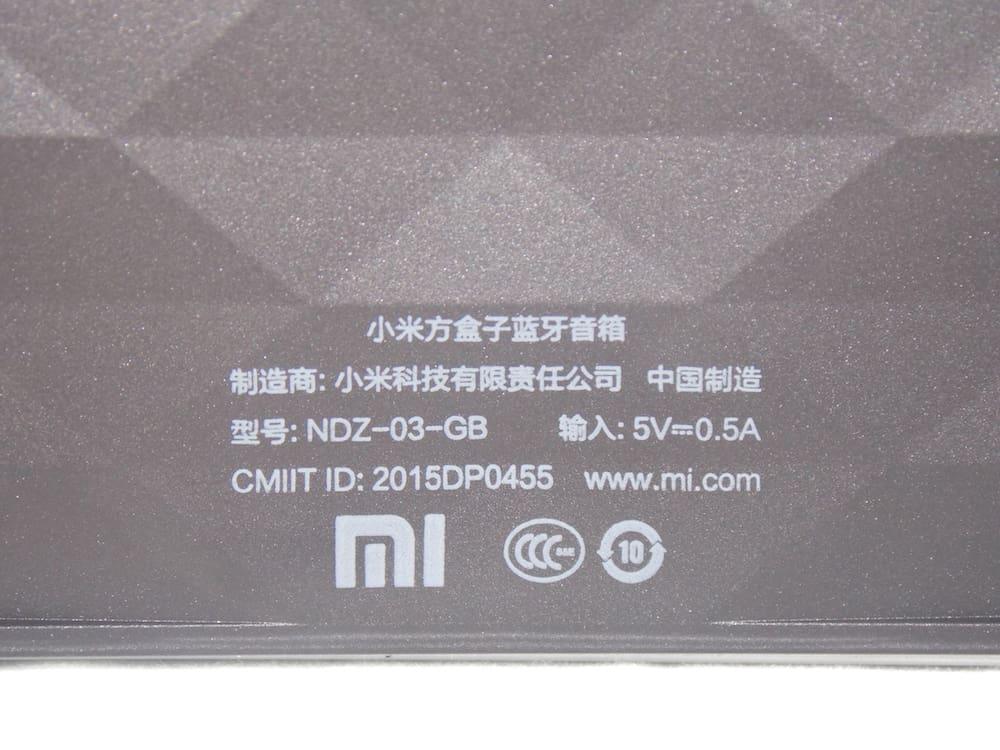 Xiaomi Bluetooth Speaker AliExpress specs
