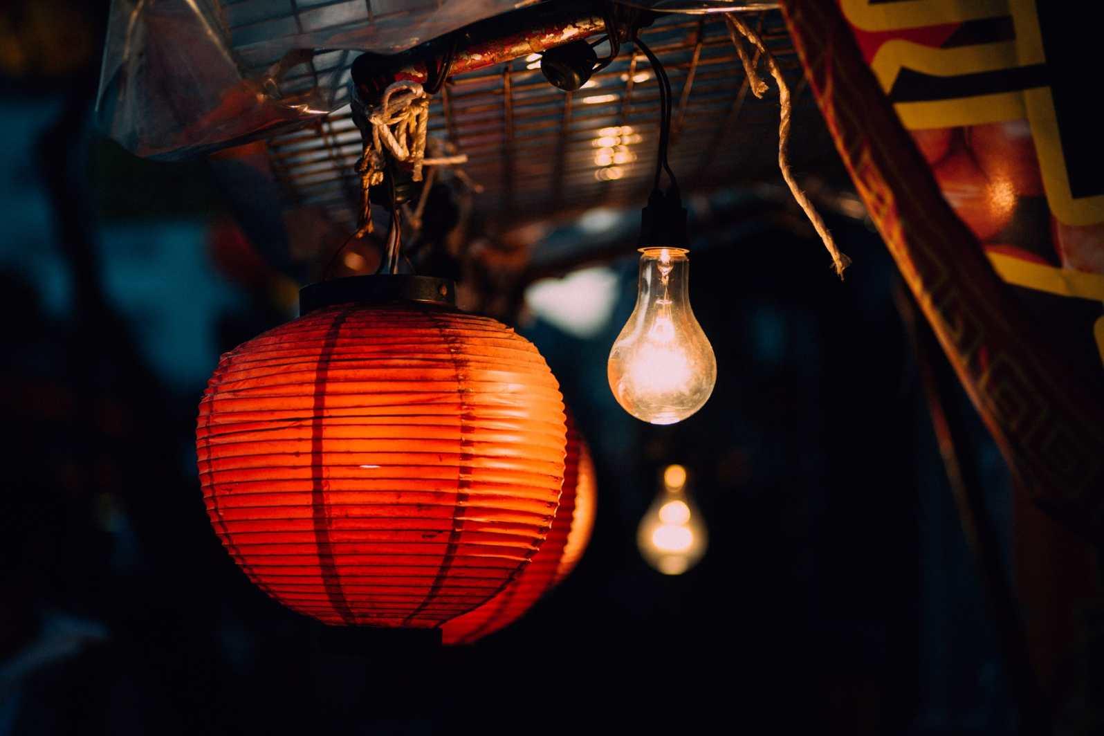 Japanese Lights