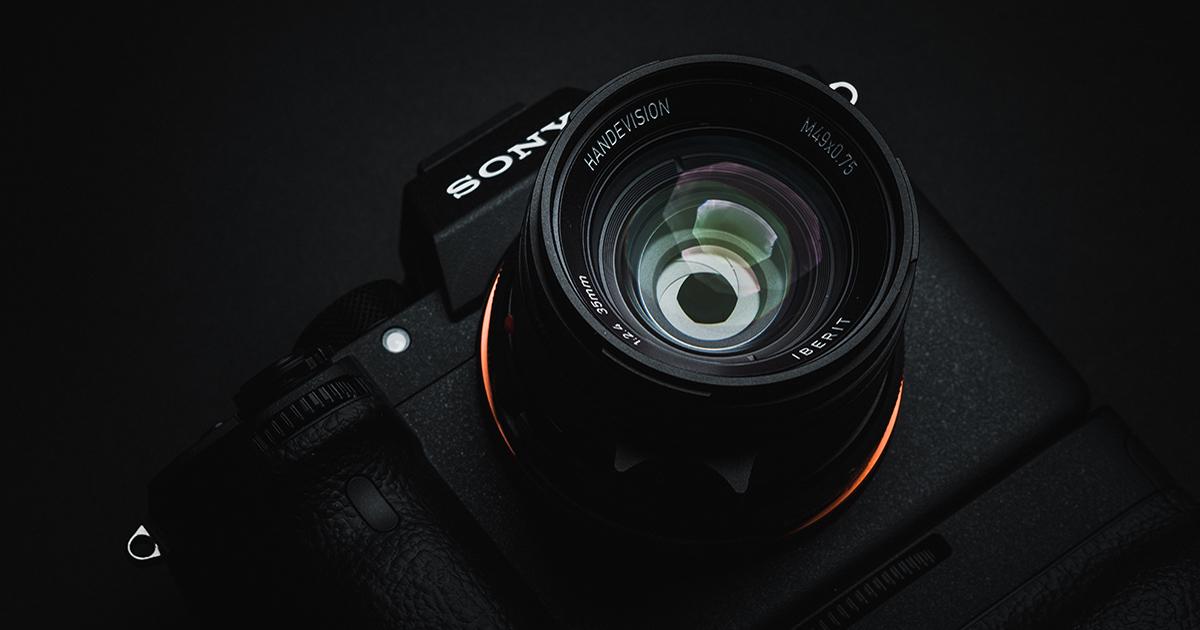 A Complete List Of Sony E-Mount Lenses | Full Frame