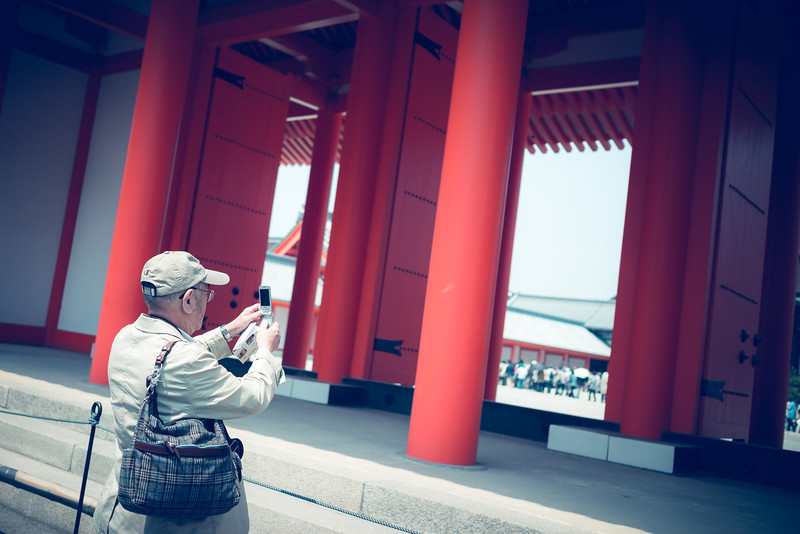 Flip Phone Photographer