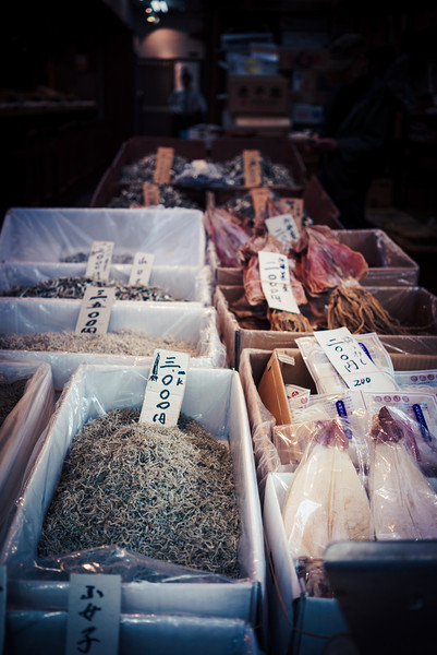 Tsukiji Market Fish Market Dried Goods